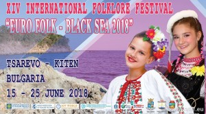 plakat_IFF_Black_sea_2018